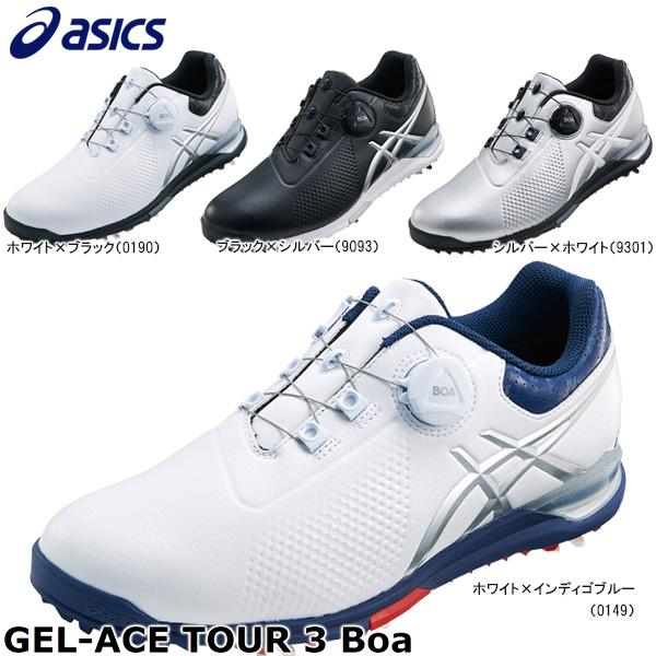 アシックス メンズ GEL-ACE TOUR 3 Boa ゲルエース ツアー3 ボア ソフトスパイク ゴルフシューズ TGN923 [2018年モデル] 【あす楽対応】 [有賀園ゴルフ]