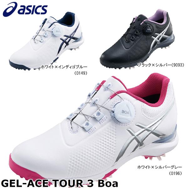 アシックス レディース GEL-ACE TOUR-LADY Boa ゲルエース ツアー レディ ボア ソフトスパイク ゴルフシューズ TGN924 [2018年モデル] 【あす楽対応】 [有賀園ゴルフ]