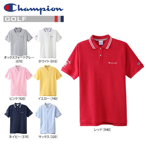 [送料無料] チャンピオンゴルフ メンズ 鹿の子 半袖 ポロシャツ C3-MS301 ゴルフウェア [2018年春夏モデル] 【あす楽対応】 【ポイント10倍(8/27 9:59まで)】 [有賀園ゴルフ]
