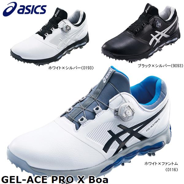 アシックス メンズ GEL-ACE Pro X Boa ゲルエース プロX ボア ソフトスパイク ゴルフシューズ TGN922 [2018年モデル] * [有賀園ゴルフ]