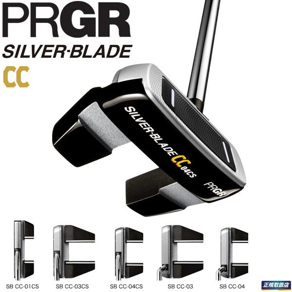 PRGR プロギア Silver Blade シルバーブレード CC パター [2018年モデル] [有賀園ゴルフ]