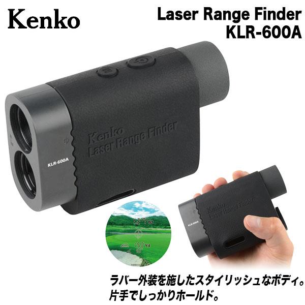 Kenko ケンコー レーザー距離計 レーザーレンジファインダー KLR-600A 特価 【あす楽対応】 [有賀園ゴルフ]☆☆