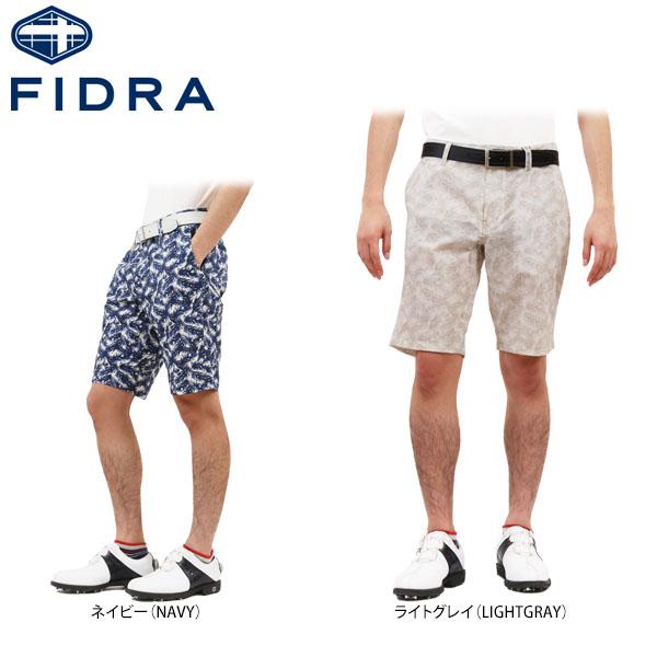 フィドラ メンズ リーフプリント ショートパンツ FDA0230 ゴルフウェア [2018年春夏モデル 30%OFF] 【あす楽対応】 【ポイント10倍(8/27 9:59まで)】 [有賀園ゴルフ]