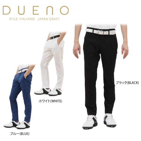 デュエノ メンズ ストレッチ ノータック ロングパンツ 8SS-DUB2 [2018年モデル] ゴルフウェア [春夏モデル 50%OFF] 特価 【あす楽対応】 [有賀園ゴルフ]