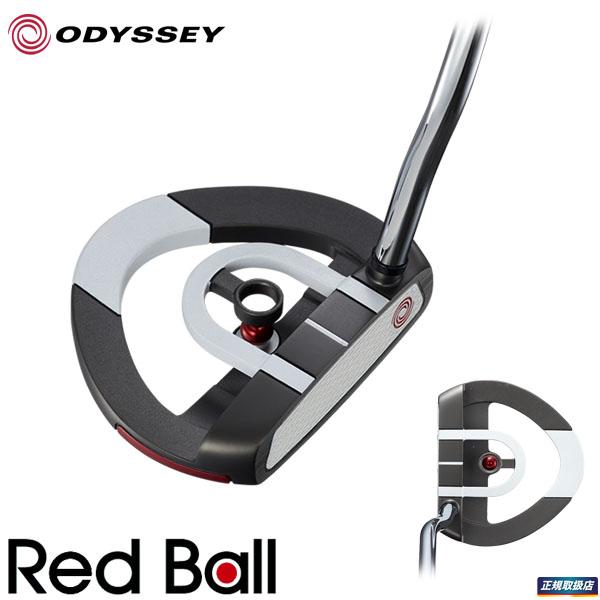 オデッセイ Red Ball レッドボール パター [2018年モデル] [有賀園ゴルフ]