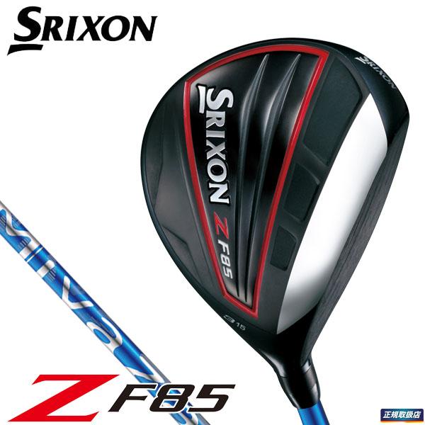 ダンロップ SRIXON スリクソン Z F85 フェアウェイウッド Miyazaki MIZU 6 シャフト [2018年モデル] [有賀園ゴルフ]