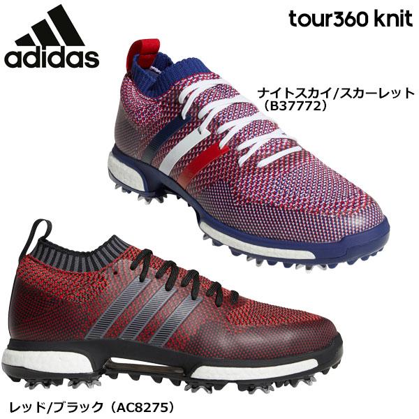 アディダス メンズ TOUR360 Knit ツアー360 ニット ソフトスパイク ゴルフシューズ [2018年秋追加カラー] 【あす楽対応】 [有賀園ゴルフ]