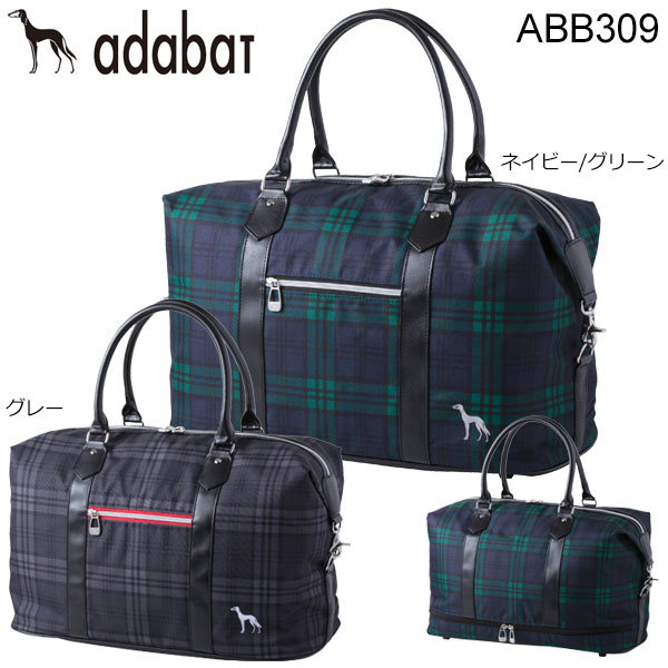 アダバット ボストンバッグ ABB309 [2018年モデル] 【あす楽対応】 * [有賀園ゴルフ]