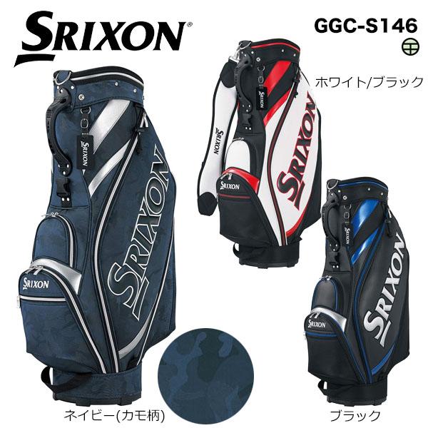 ダンロップ メンズ SRIXON スリクソン 軽量スタンダードモデル キャディバッグ GGC-S146 [2018年モデル] [有賀園ゴルフ]