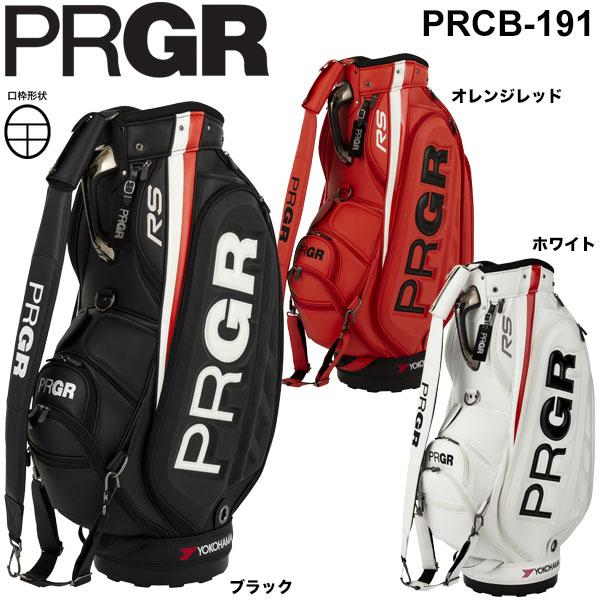 PRGR プロギア プロ使用モデル キャディバッグ PRCB-191 [2019年モデル] [有賀園ゴルフ]