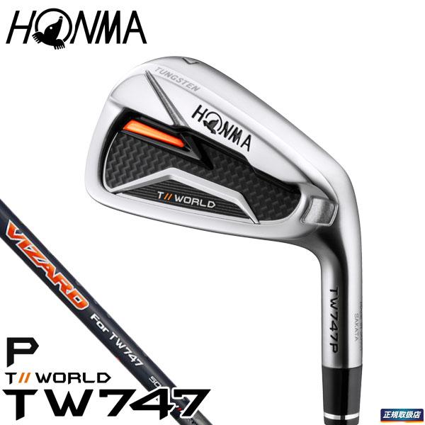 本間ゴルフ TW747 P アイアン 単品 VIZARD for TW747 50 カーボンシャフト [2019年モデル] [有賀園ゴルフ]