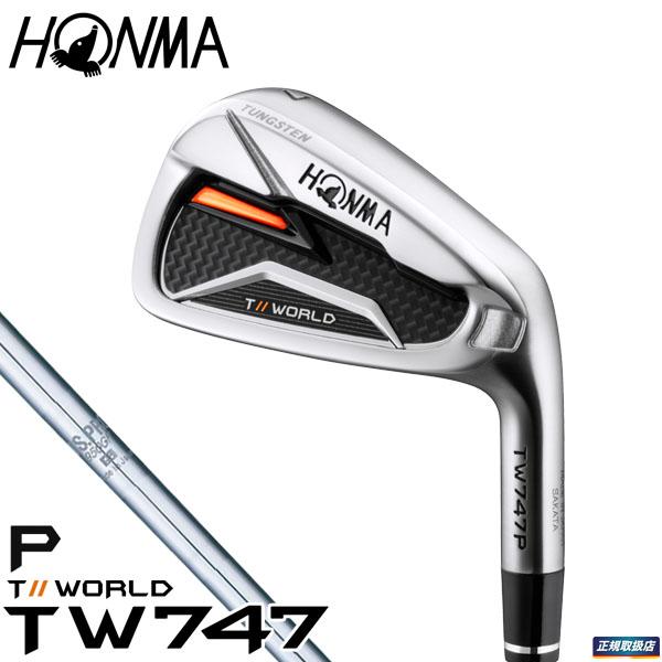 本間ゴルフ TW747 P アイアン 単品 N.S.PRO950GH スチールシャフト [2019年モデル] [有賀園ゴルフ]