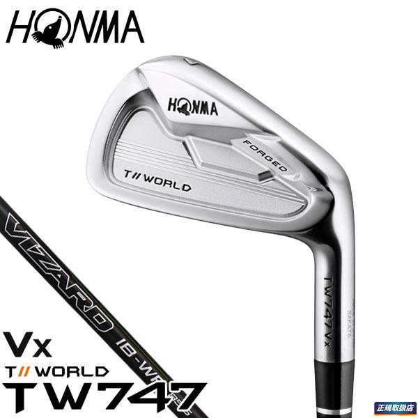 本間ゴルフ TW747 Vx アイアン 6本セット(#5~10) VIZARD IB-WF 85 カーボンシャフト [2019年モデル] [有賀園ゴルフ]