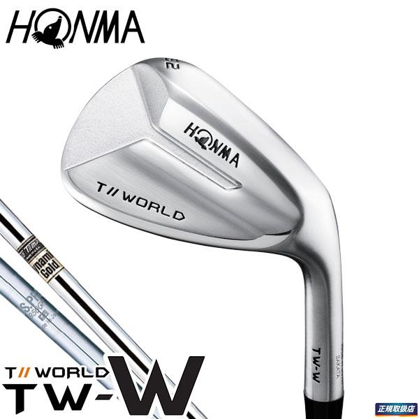 本間ゴルフ TW-W ウェッジ スチールシャフト装着モデル [2019年モデル] [有賀園ゴルフ]