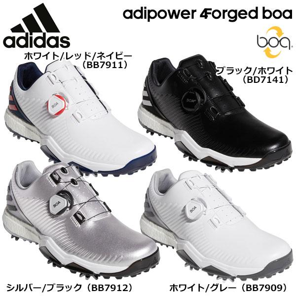 アディダス メンズ adipower 4ORGED Boa アディパワー フォージド ボア ソフトスパイク ゴルフシューズ [2019年モデル] 【あす楽対応】 [有賀園ゴルフ]