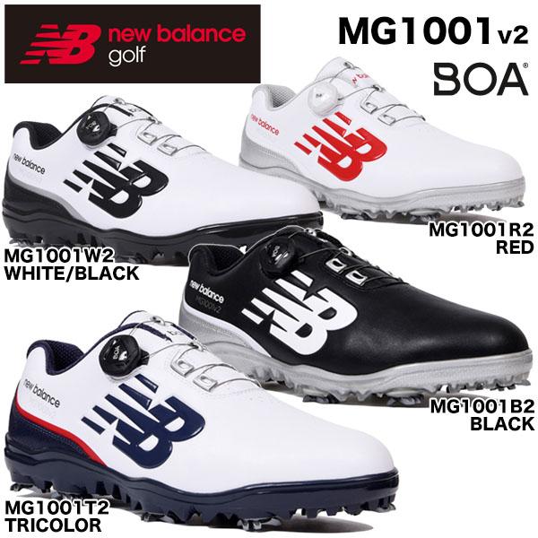 ニューバランス メンズ BOAタイプ ソフトスパイク ゴルフ シューズ MG1001 v2 [2019年モデル] 【あす楽対応】 【ポイント10倍(4/27 9:59まで)】 [有賀園ゴルフ]