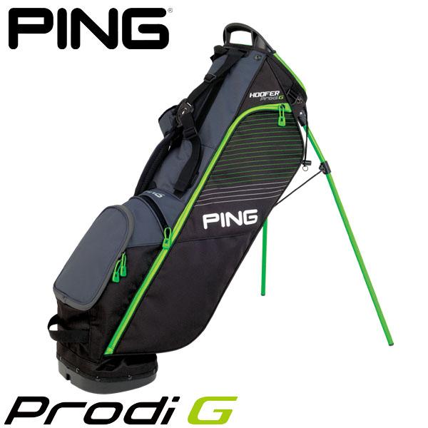ピン Prodi G プロディG ジュニア スタンド式 ラージ キャディバッグ 34099 [2018年モデル] * [有賀園ゴルフ]