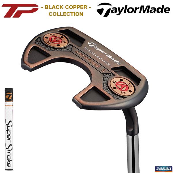 テーラーメイド TP COLLECTION BLACK COPPER Ardmore3 SC TPコレクション ブラックカッパー アードモア3 ショートカーブ パター [2019年モデル] [有賀園ゴルフ]