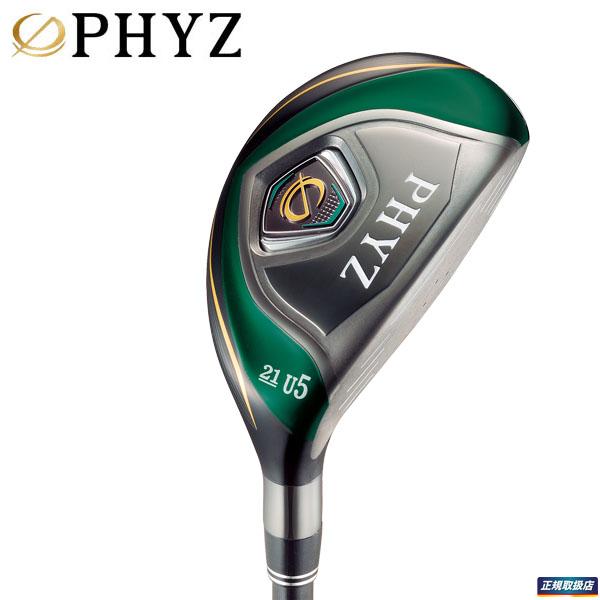 ブリヂストン PHYZ ファイズ ユーティリティ PZ-409U シャフト [2019年モデル] [有賀園ゴルフ]