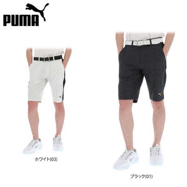 プーマ メンズ EXVENT ショートパンツ 923853 ゴルフウェア [2019年春夏モデル] 【あす楽対応】 【ポイント10倍(6/27 9:59まで)】 [有賀園ゴルフ]