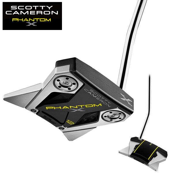 スコッティキャメロン Phantom X ファントムX12 パター [2019年モデル] * [有賀園ゴルフ]