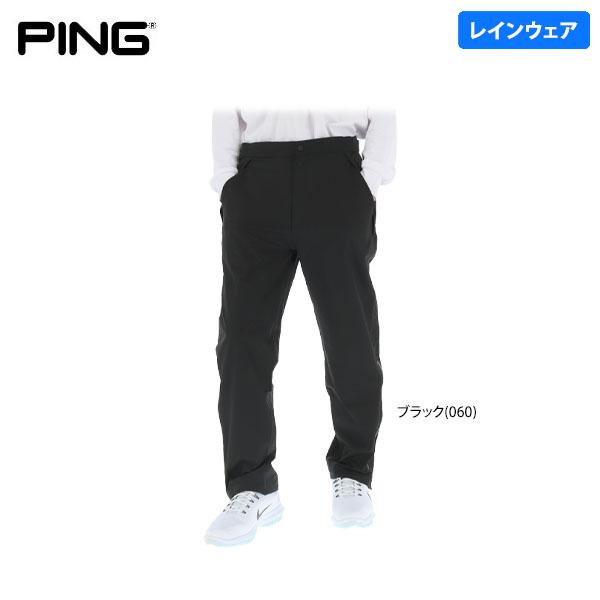 ピンゴルフ メンズ センサードライ 2.5 レイン ロングパンツ P03371 ゴルフウェア [2019年秋冬モデル] 【あす楽対応】 [有賀園ゴルフ]