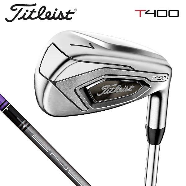 【全品P5倍~最大10倍♪ (5/24 23:59まで)】タイトリスト T400 アイアン 5本セット(#7~9、PW、W43) Titleist Tensei Purple 40 カーボンシャフト [2020年モデル] [有賀園ゴルフ