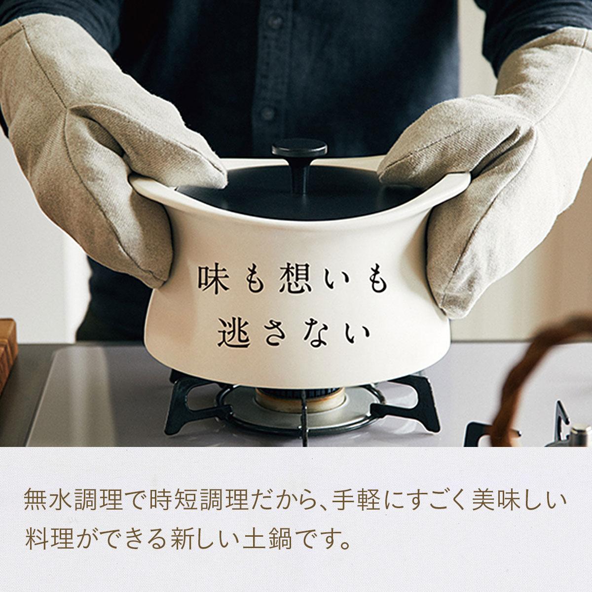 BEST POT(ベストポット)20センチ 時短で手軽でおいしくできる無水調理鍋
