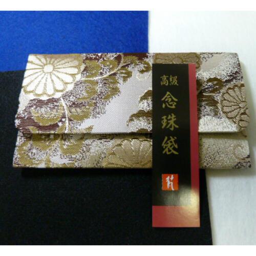 数珠袋 菊 金襴 念珠袋 白茶 16枚菊 茶色 女性用 一重用