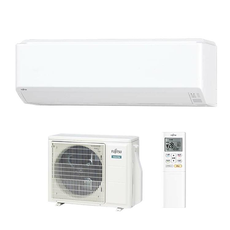 【標準取付工事費込】富士通ゼネラル(FUJITSU GENERAL)ルームエアコンCシリーズおもに18畳用 2018年モデル AS-C56H2-W-SET送料無料 空調 冷暖房 冷房 暖房 クーラー リモコン 室内機 室外機 家庭用 コンパクト ノクリア 工事費込 富士通 【TD】 【代引不可】