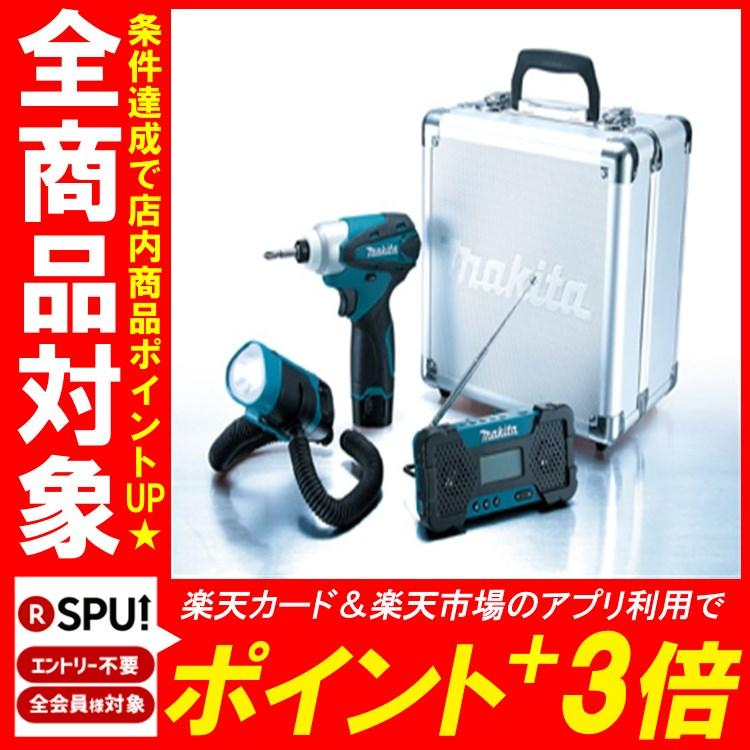 マキタ コンボキットCK1002SP【D】 P19Jul15