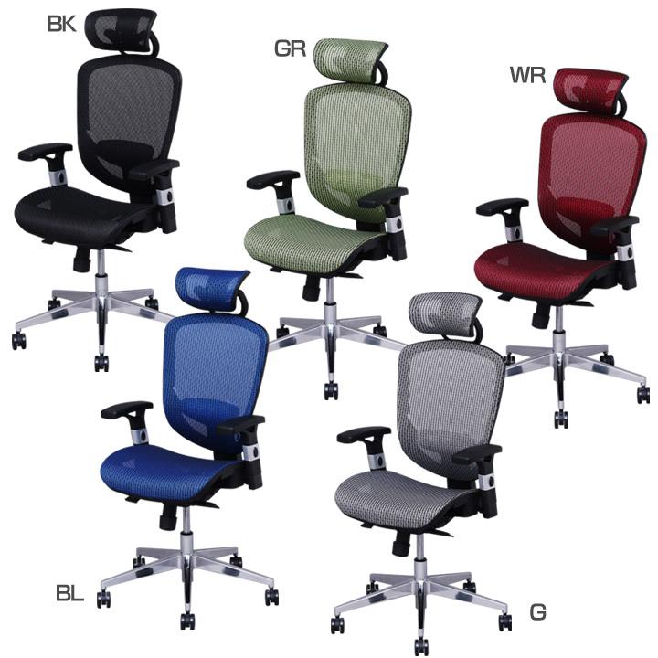 エクストラクール・ハイバックチェアBK・GR・WR・BL・G送料無料 オフィスチェア メッシュチェア ハイバックチェア 椅子 ハイバックメッシュチェア パソコンチェア ハイバック オフィス 書斎 おしゃれ【O】