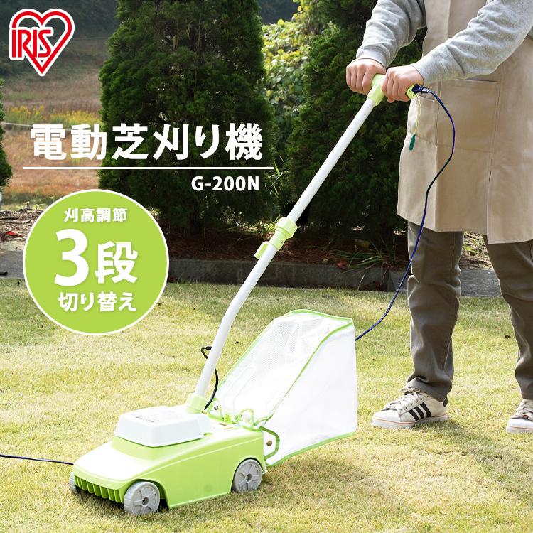 庭の芝生の手入れが楽ちん!手軽、簡単な芝生の草刈りグッズのおすすめを教えて!