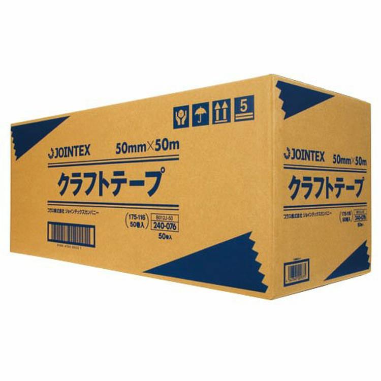 【240076】クラフトテープ B012J-5050巻【TC】【J】梱包【140405coupon500】
