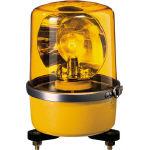 【パトライト】SKP-A型 中型回転灯 Φ138 黄 SKP-120A【TN】【TC】【回転灯/表示灯/メカトロニクス/パトライト】