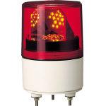【パトライト】RLE型 LED超小型回転灯 Φ82 RLE-100-R【TN】【TC】【LED回転灯・信号灯/表示灯/メカトロニクス/パトライト】
