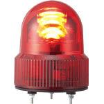【パトライト】SKHE型 LED回転灯 Φ118 オールプラスチックタイプ SKHE24R【TN】【TC】【LED回転灯/表示灯/メカトロニクス/パトライト】