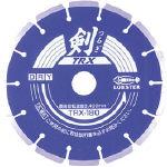 【エビ】ダイヤモンドホイール 剣 180mm TRX180【TN】【TC】【ダイヤモンドカッター(乾式)/ダイヤモンドカッター/切断用品/ロブテックス】