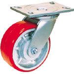 【OH】スーパーストロングキャスター 200mm H14FU-200【TN】【TC】【重荷重用キャスター(ナイロン車・ウレタン車)/重荷重用キャスター/キャスター/オーエッチ工業】