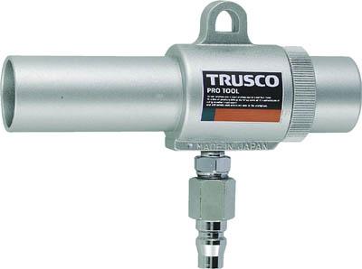 【TRUSCO】エア-ガンコックなし S型 最小内径22mm MAG-22S【TN】【TC】【エアガン(深穴・設置タイプ)・エアブラストガン/エアガン/空圧工具/トラスコ中山】