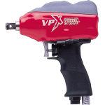 【ベッセル】エアーインパクトレンチGT1600VPX GT-1600VPX【TN】【TC】【エアインパクトレンチ/空圧工具/ベッセル】