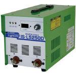 【育良】ライトアークLS250D IS-LS250D【TN】【TC】【アーク溶接機/電気溶接機/溶接用品/育良精機】