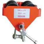 【HHH】ビームトロリー 0.5t BT05【TN】【TC】【トロリー・吊り金具】