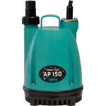 【日立】水中ポンプ 60HZ AP150【TN】【TC】【水中ポンプ】