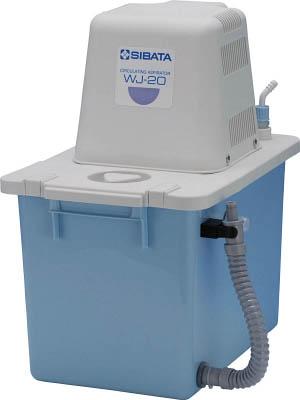 【取寄品】【SIBATA】SIBATA 循環アスピレーター 100V仕様 WJ-20 044660202[SIBATA 研究機器研究管理用品研究機器研究用設備]【TN】【TC】 P01Jul16