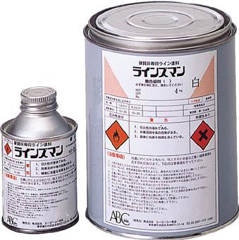 【取寄品】【ABC BLINW4[ABC】ABC ラインズマン4.4kgセット 白 白 BLINW4[ABC 塗料工事用品塗装 P01Jul16・内装用品塗料]【TN】【TC】 P01Jul16, シューブレイク:8c90f152 --- officewill.xsrv.jp