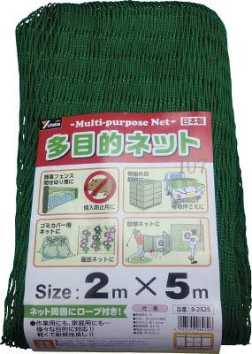 ユタカ 多目的ネット 2mx5m ランキング総合1位 B2525 ロープ環境安全用品シート ロープ防護ネット TN 大規模セール TC P01Jul16