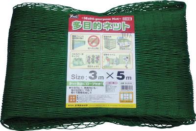【ユタカ】ユタカ 多目的ネット 3mx5m B2535[ユタカ ロープ環境安全用品シート・ロープ防護ネット]【TN】【TC】 P01Jul16