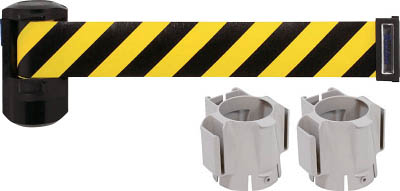 【Reelex】Reelex 自動巻きバリアリールLongコーンタイプ(シートストローク6m) BRS606AS[Reelex リール環境安全用品安全用品安全コーン]【TN】【TC】 P01Jul16