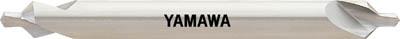【ヤマワ】ヤマワ センタドリルB穴角90° CEQL4150[ヤマワ センタドリルB切削工具面取り工具センタードリル]【TN】【TC】 P01Jul16